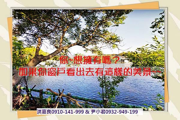 青草湖別墅建地.1
