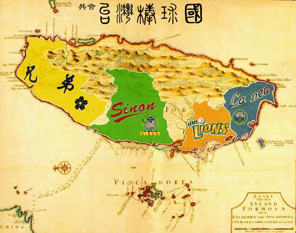 taiwan_baseball_map