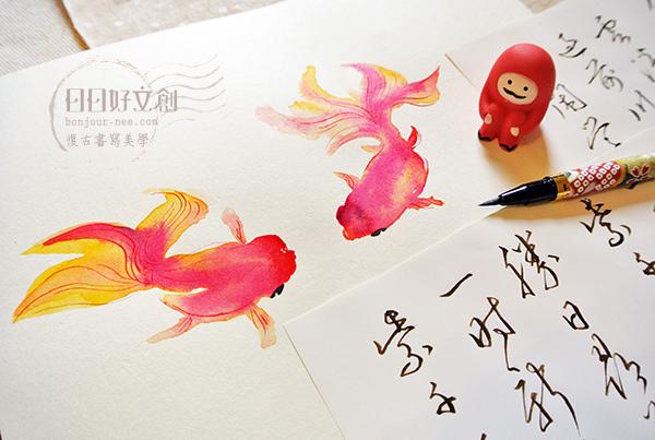 韓玉青鋼筆書法字帖教學