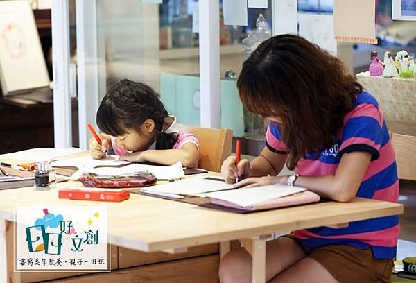 日日好文創_韓玉青_學寫字_小孩學寫字_學寫字_親子學寫字_小孩字醜_正確握筆姿勢_如何改善字醜