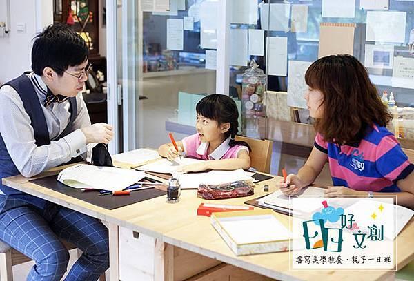 日日好文創_韓玉青_學寫字_小孩學寫字_學寫字_親子學寫字_小孩字醜