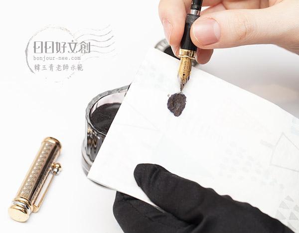 卡式墨水鋼筆吸墨器的清潔保養方式步驟