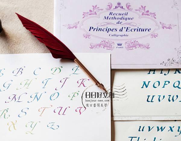 calligraphy_italic