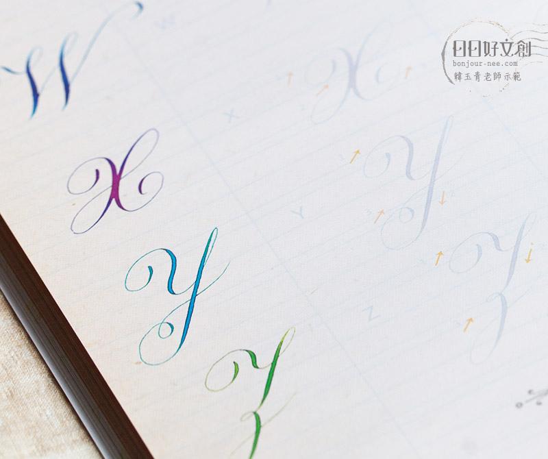 日日好文創鋼筆書寫之王韓玉青老師學經歷與西洋書法calligraphy教科書專業著作