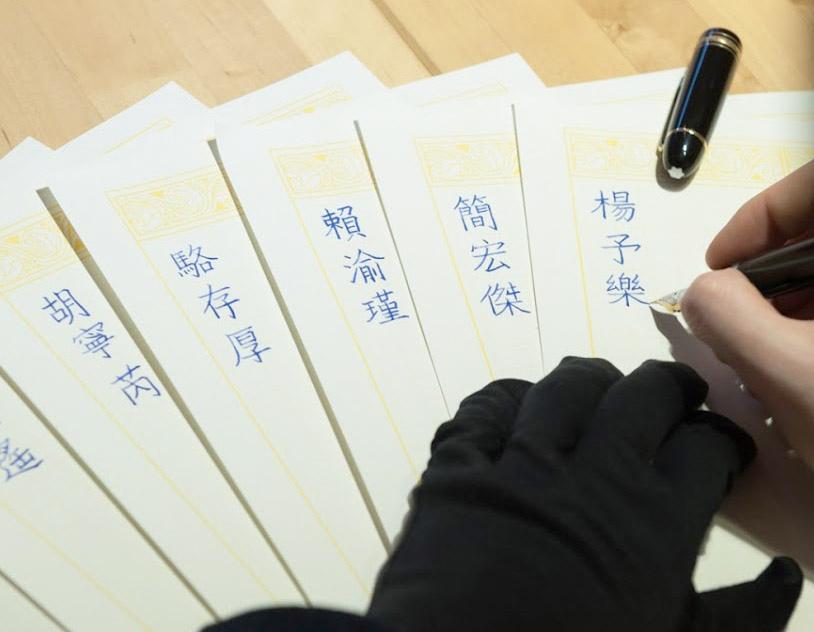 臺北日日好文創韓玉青老師鋼筆字簽名設計教學課程