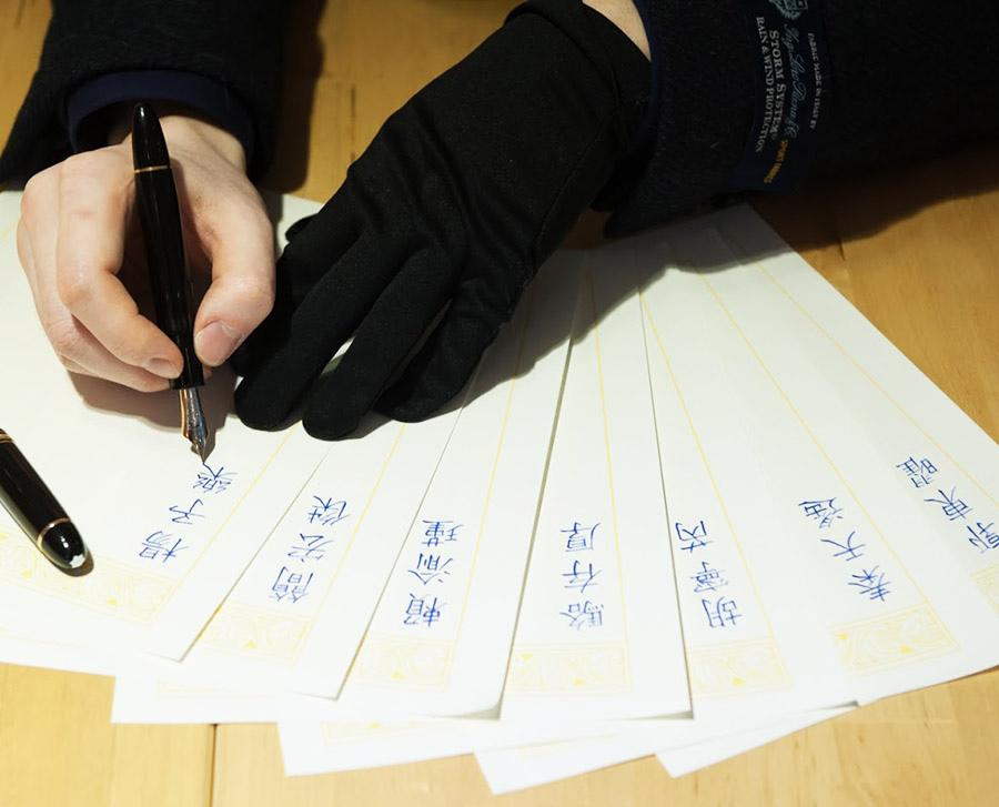 日日好文創韓玉青老師商務合約正式楷書體鋼筆簽名