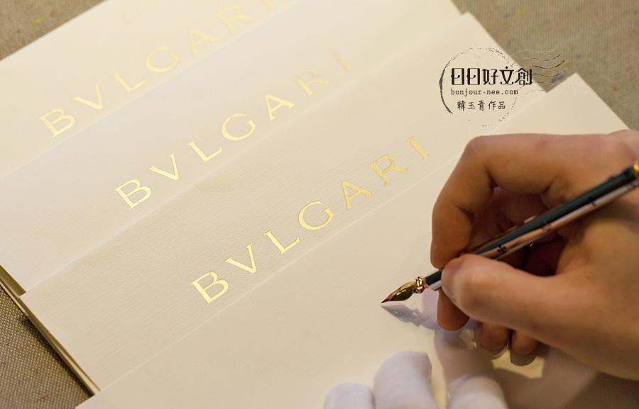 義大利精品寶格麗指定鋼筆美學大師韓玉青老師書寫設計拷貝