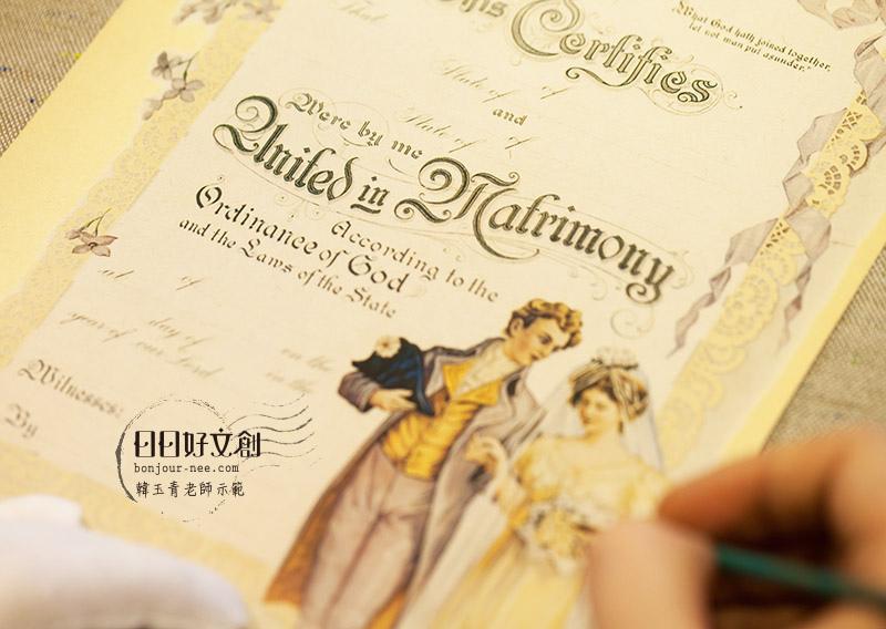 手工婚禮小物結婚證書設計