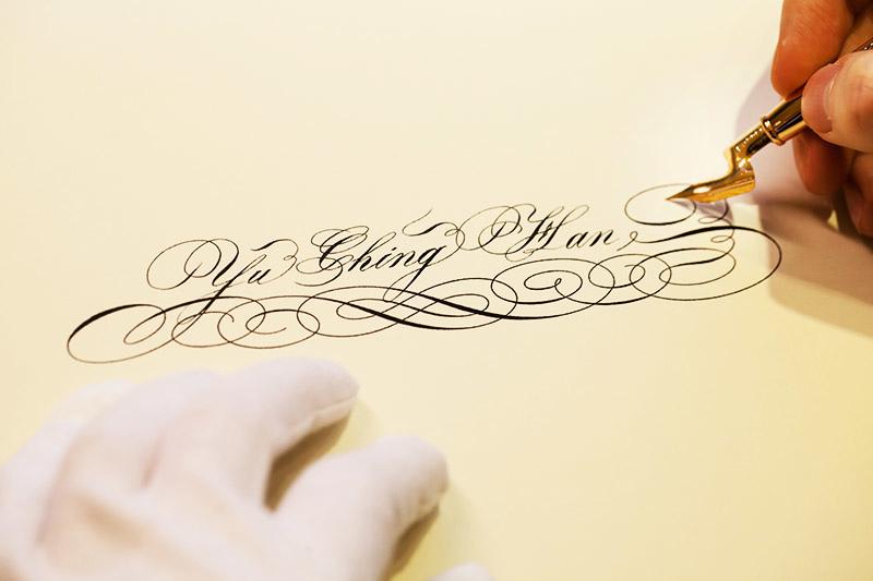 韓玉青老師英文花體字簽名設計教學示範