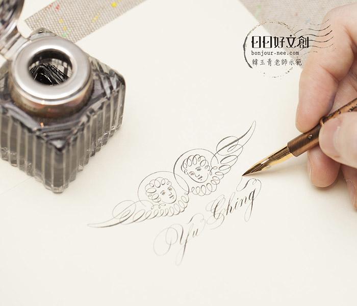 鋼筆美學大師flourish英文花體裝飾字簽名學s