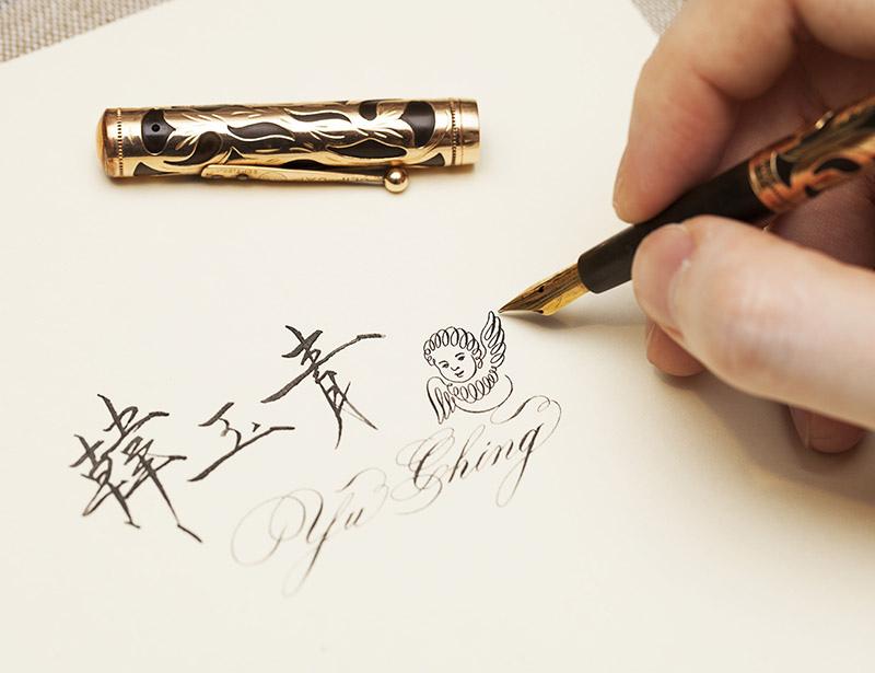 韓玉青老師簽名設計s