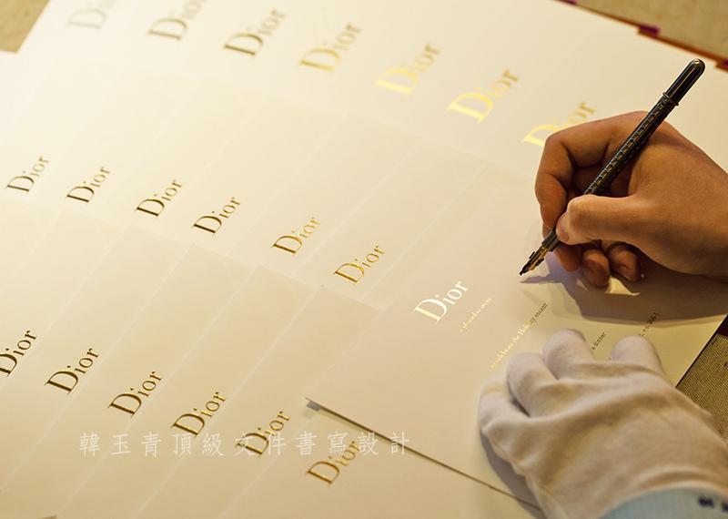 百年品牌指定御用字藝家鋼筆美學大師masterpenman韓玉青頂級證書邀請卡手工書寫設計