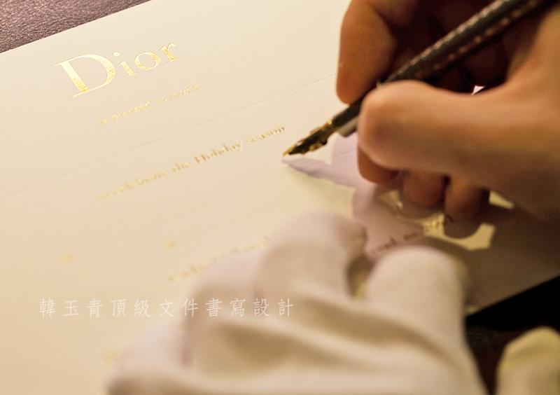 百年品牌Dior迪奧指定御用字藝家鋼筆美學大師masterpenman韓玉青頂級證書邀請卡手工書寫設計拷貝
