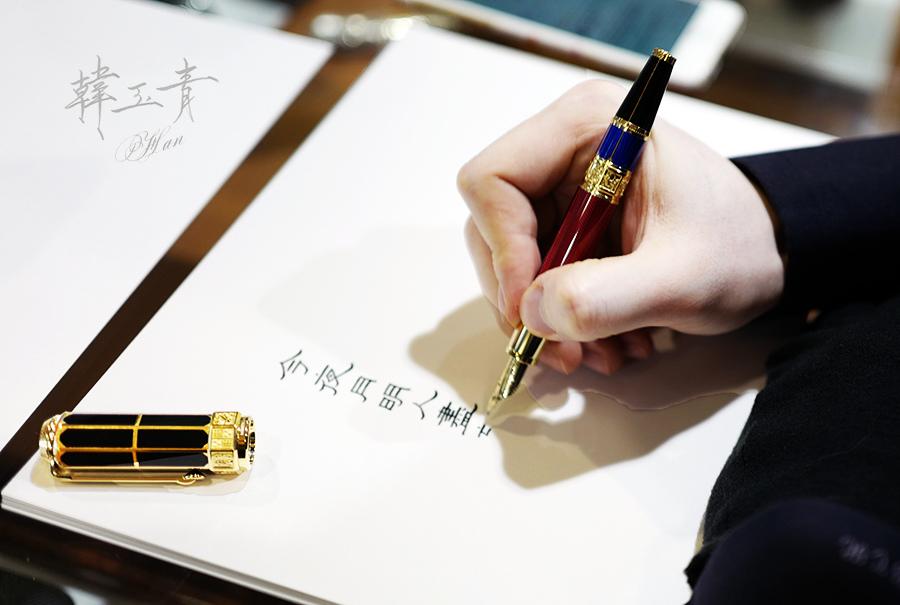 0鋼筆正確握筆法書寫角度