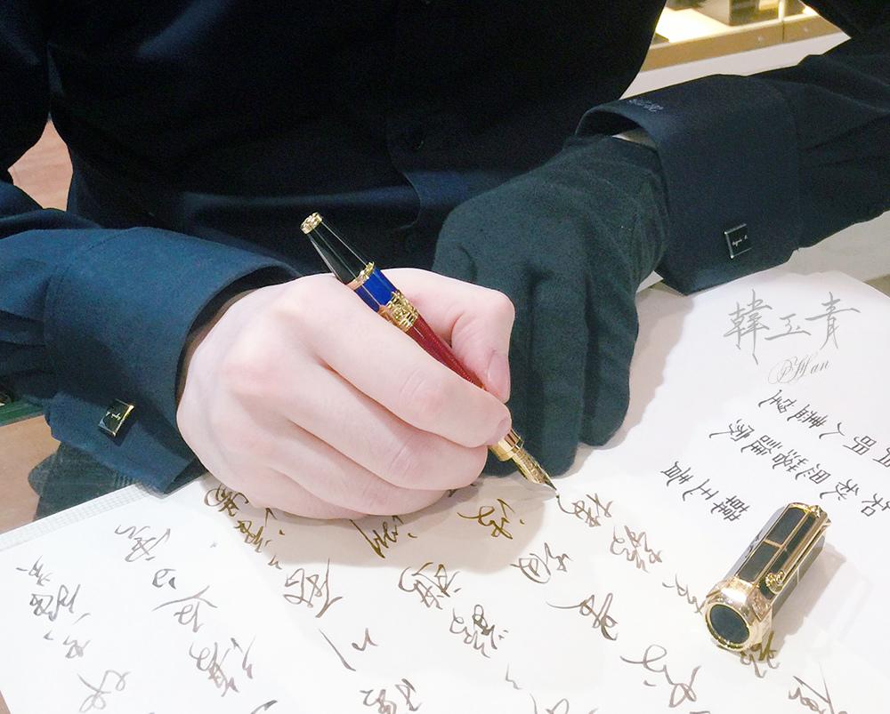 鋼筆美學大師MontblancShakespear1597萬寶龍鋼筆品評開箱分享文