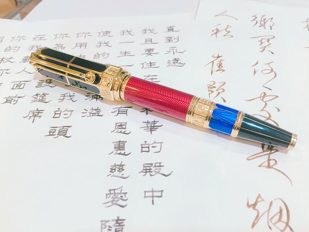 鋼筆美學大師萬寶龍文學家系列限量鋼筆開箱分享