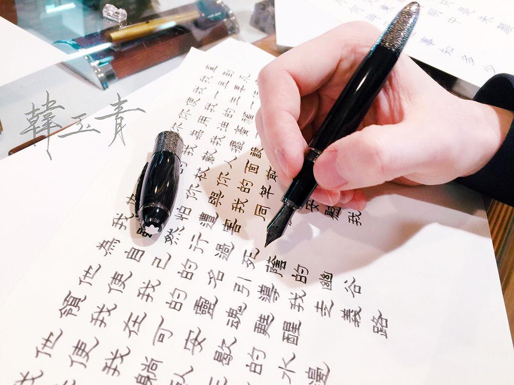鋼筆字達人韓玉青MONTBLANC萬寶龍 2014年文學家系列丹尼爾‧狄福Daniel Defoe 限量鋼筆
