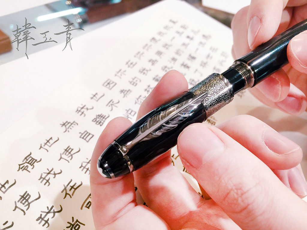 MONTBLANC萬寶龍 2014年文學家系列丹尼爾‧狄福Daniel Defoe 限量鋼筆藝術家韓玉青開箱