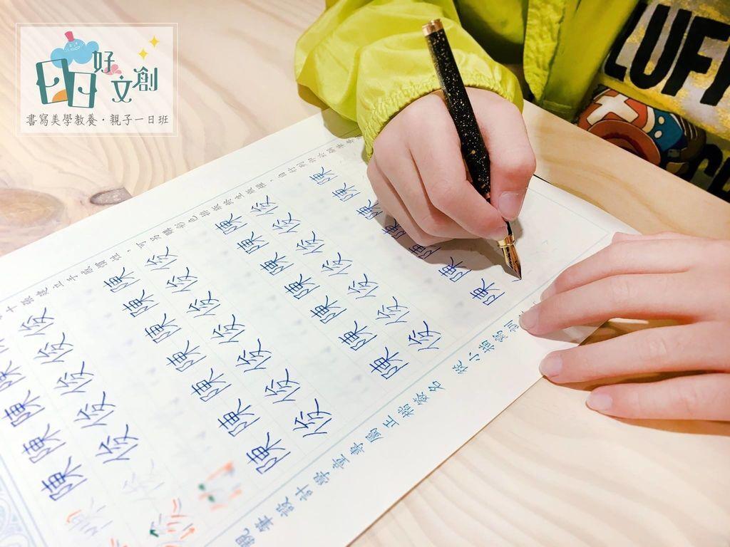 韓玉青老師鋼筆字親子班正確握筆姿勢教學圖