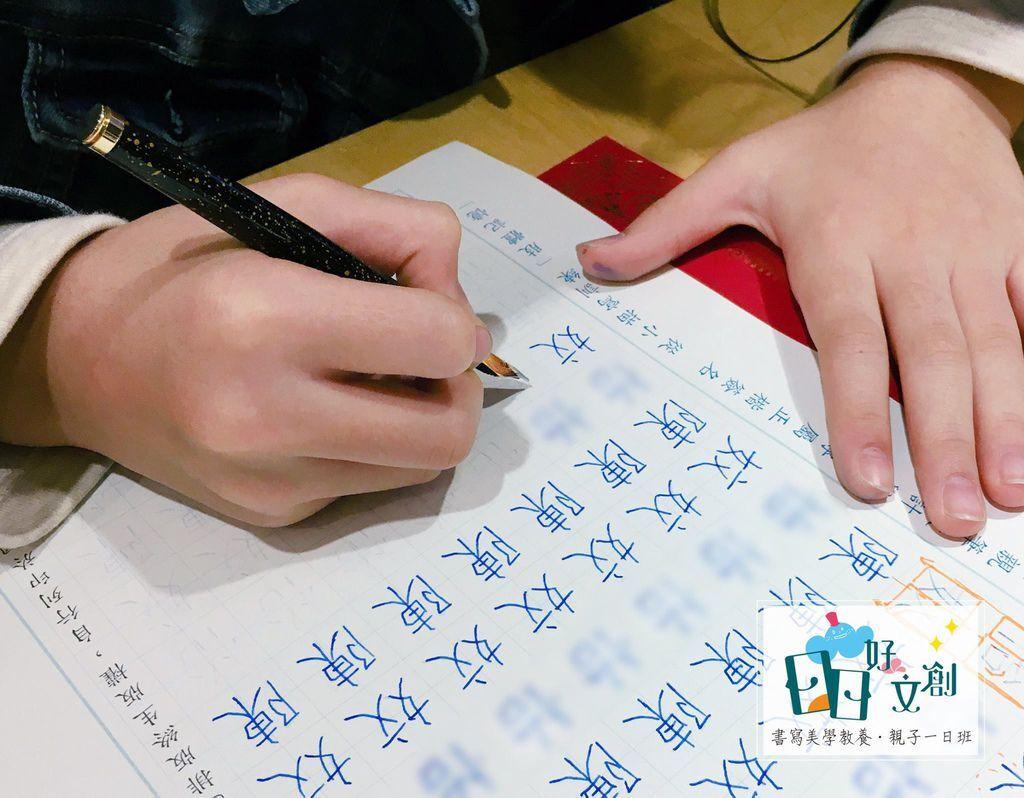 韓玉青老師鋼筆字課改善寫字鋼筆正確姿勢