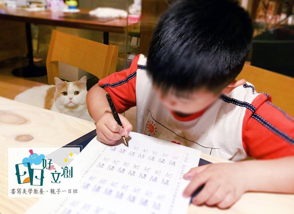 日日好文創韓玉青鋼筆字親子課設計正楷簽名