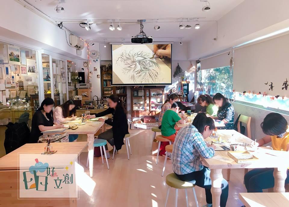 日日好文創韓玉青老師鋼筆字鋼筆繪畫教學方式風格
