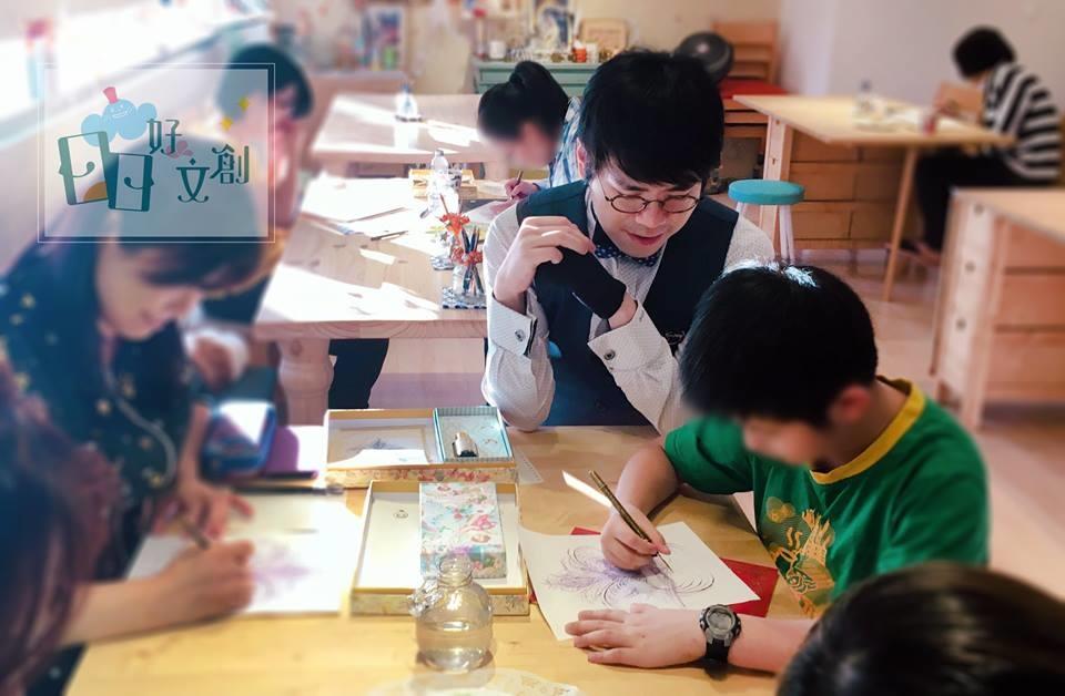 日日好文創韓玉青老師古典鋼筆字鋼筆繪畫教學作品方式風格評價