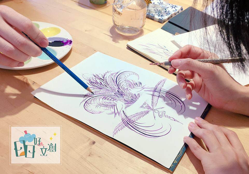 日日好文創韓玉青老師鋼筆字鋼筆繪畫課程作品方式風格