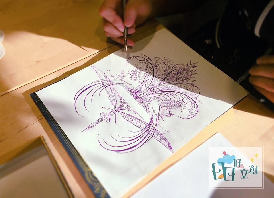 日日好文創韓玉青老師學習鋼筆字鋼筆繪畫入門班作品方式風格