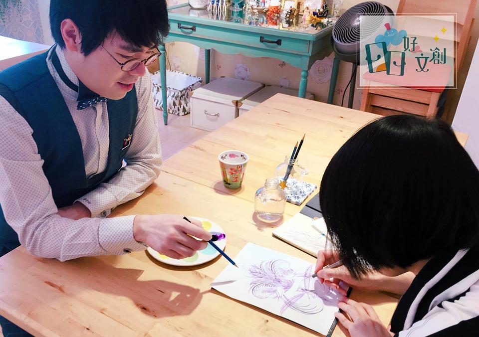 日日好文創韓玉青老師初學鋼筆字鋼筆繪畫入門教學作品方式一日課風格評價