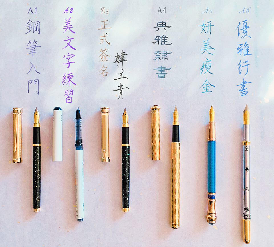 日日好文創韓玉青老師矯正字體鋼筆握筆姿勢改善寫字