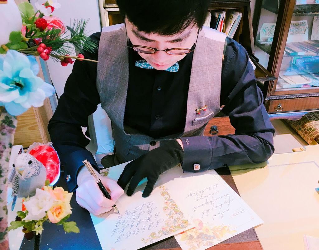 韓玉青老師鋼筆美學作品鋼筆字入門推薦鋼筆