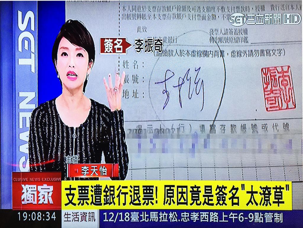 日日好文創鋼筆美學大師韓玉青老師矯正字醜問題太潦草困擾