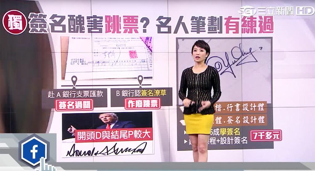 日日好文創韓玉青老師鋼筆簽名設計教學入門課名人簽名筆畫有練過