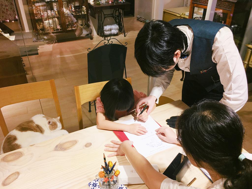 日日好文創韓玉青老師鋼筆字簽名設計入門課(親子班)