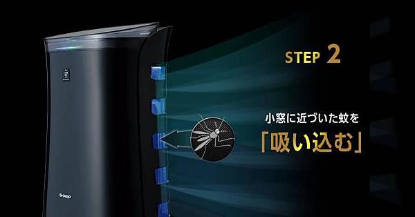 Sharp「蚊取空清」空氣清淨機FU-GK50-sub01-2.jpg