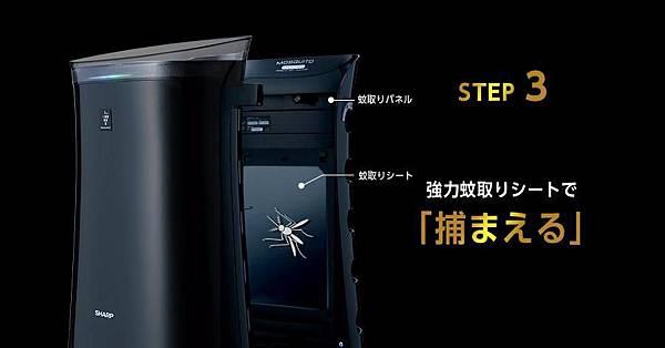 Sharp「蚊取空清」空氣清淨機FU-GK50-sub01-3.jpg