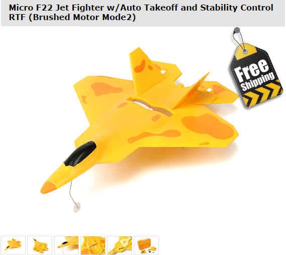 160619-Hoppyking F-22銷售產品示意.jpg