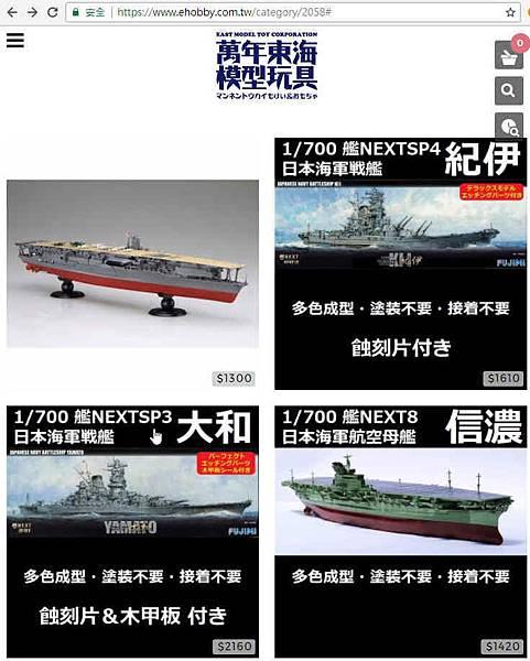 不用膠水模型-01c.jpg