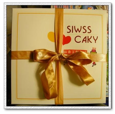 蛋糕盒.jpg