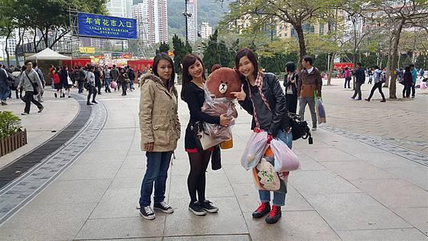 20150214_144924.jpg