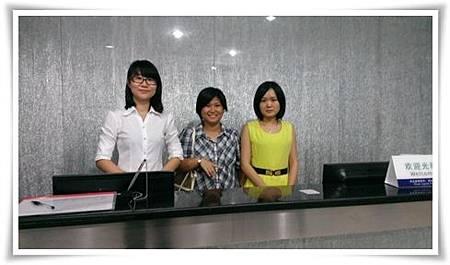 深圳總部正式成立