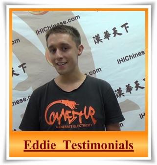 Eddie-321