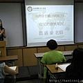 20150930菲律賓漢語教學講座_7523.jpg