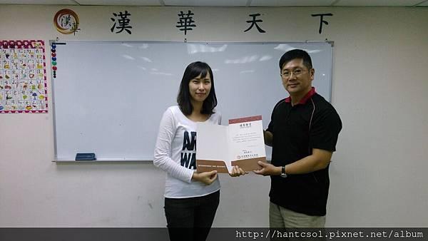 高雄第30屆漢語師資班結業照_2919.jpg