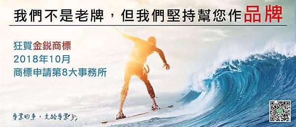 1110-新web 1750x750px.jpg