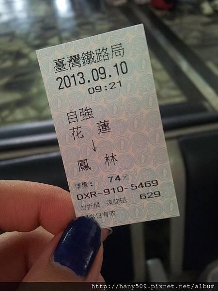 20130910_092019
