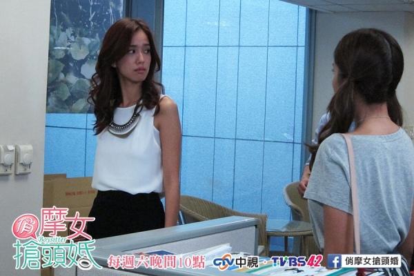 陳庭妮_俏摩女3.jpg