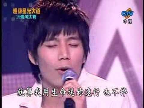 星光_潘裕文.jpg