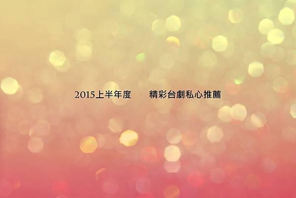 2011060409223978.jpg